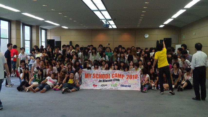 MYスクールキャンプ★フィナーレ★