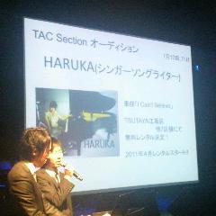 作曲、プロジェクトのプレゼンテーション!